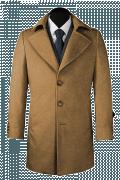 Cappotto beige di lana-Vista Frontale